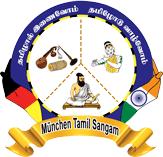 முன்சென் தமிழ் சங்கம் Logo